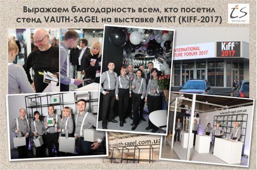 Дякуємо_рус